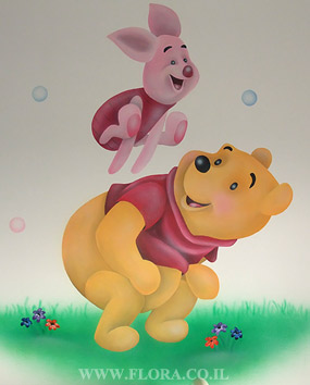פו הדוב וחזרזיר – ציור הקיר בחדר תינוקות
